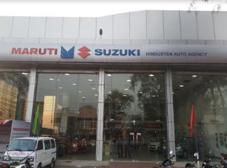 Hindustan Auto Agency City Centre Bokaro, Jharkhand AboutUs