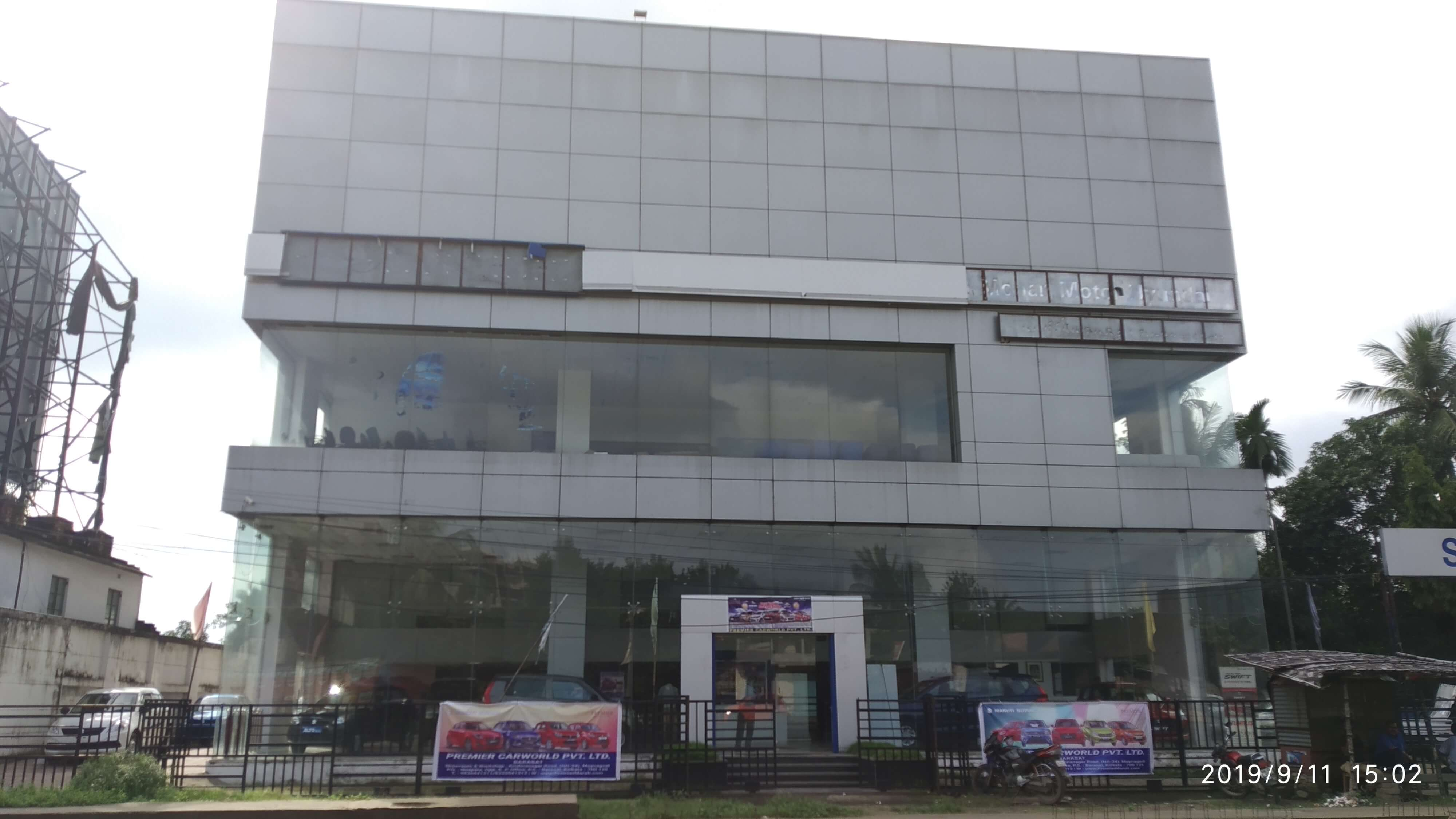 Premier Car World  Barasat, Kolkata AboutUs