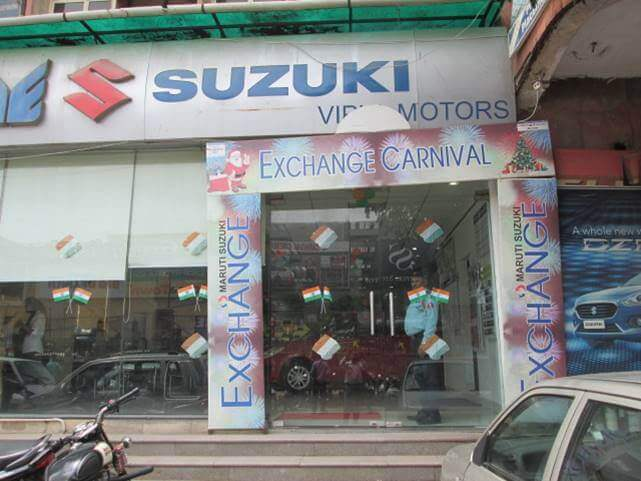 Vipul Motors Sector 18, Noida AboutUs